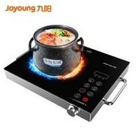 Joyoung 九阳 H22-X1 电陶炉