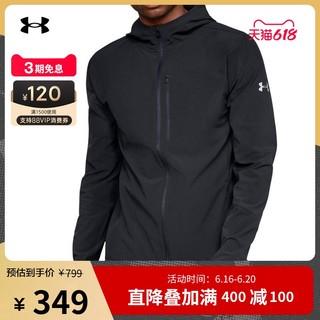 UNDER ARMOUR 安德玛 官方UA Outrun 男子跑步运动夹克外套1318013