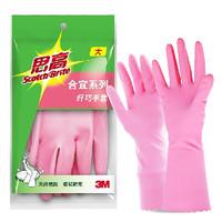 3M 纤巧家务橡胶手套 大号 柔软粉色