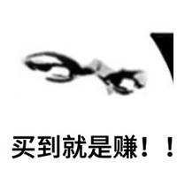 京东黄金饰品跌破大盘价!