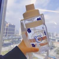 20点开始:FUGUANG 富光 大容量塑料杯 小熊款 650ml