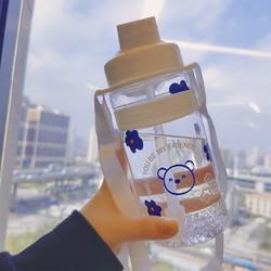 FUGUANG 富光 大容量塑料杯 小熊款 650ml