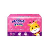Anerle 安儿乐 婴儿纸尿裤 M 78片