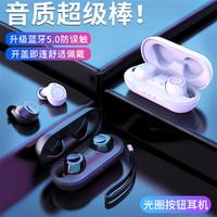 Langsdom 兰士顿 无线蓝牙耳机苹果华为小米oppo/vivo入耳式超长待机运动蓝牙耳机