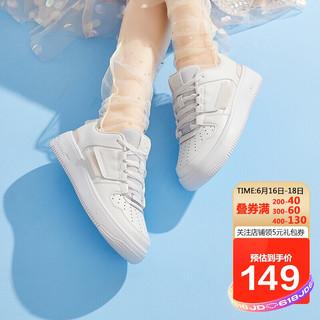QIAODAN 乔丹 女鞋21年官方秋冬季运动休闲鞋潮流小白鞋子女防滑耐磨滑板鞋 XM16210512 乔丹白 38.5