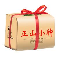 茶韵悦  正山小种 武夷红茶牛皮纸包 200g*2件