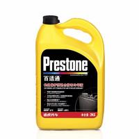Prestone 百适通 长效防冻液 冷却液 -37°C 2KG