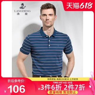 浪登 夏季短袖T恤男商务POLO衫翻领棉质爸爸半袖条纹保罗男装上衣