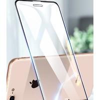 SMARTDEVIL 闪魔 苹果6 钢化膜 1片装