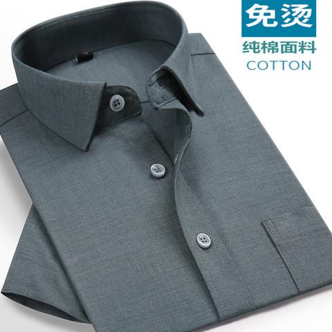 中年纯棉衬衫男短袖春夏新款商务休闲免烫寸衣爸爸加大码男式衬衣