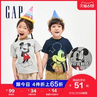 Gap男女幼童纯棉短袖T恤夏季新款趣味互动米奇童装