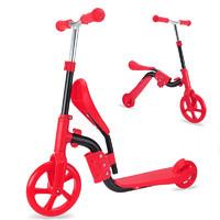 炫梦奇 儿童滑板车2-3-6-10-15岁大轮200MM高弹2合1可坐滑板车变形平衡车滑步骑行学步车红色