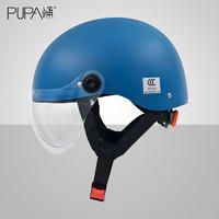 蛹 3C认证电动车头盔