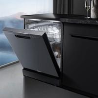 Midea 美的 RX600 洗碗机