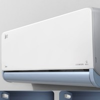 Midea 美的 KFR-35GW/N8MXA1 大1.5匹 壁挂式空调