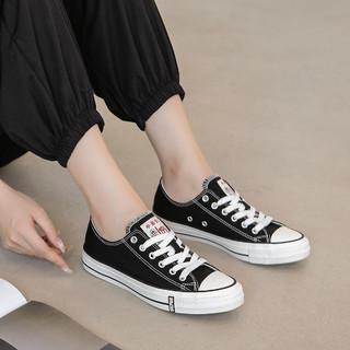 Semir 森马 2021新款春季百搭经典款学生帆布鞋女鞋小白鞋