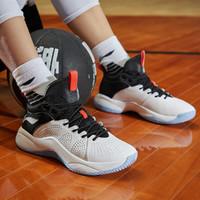 LI-NING 李宁 ABPR001 男款篮球鞋