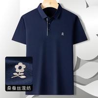 MONTAGUT 梦特娇 321113081-96 男士T恤