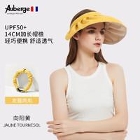 Auberge 艾比 遮阳帽防晒防紫外线花瓣帽