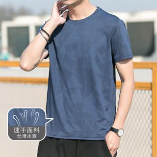 KILO METERS 夏季男士T恤圆领简约纯色短袖青年舒适上衣男