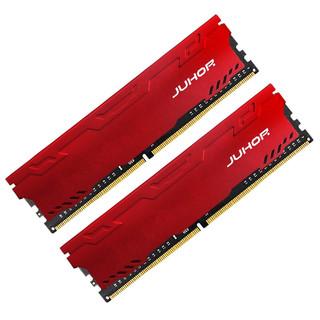 JUHOR 玖合 星辰系列 DDR4 2666MHz 红色 台式机内存 16GB 8GBx2
