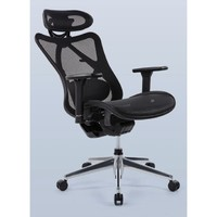 UE 永艺 沃克升级款 办公电脑椅 黑框黑网plus-特级全网升级款