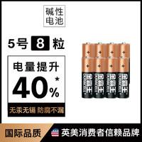 DURACELL 金霸王 5号电池/7号电池8粒/40粒