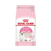 ROYAL CANIN 皇家 K36幼猫粮 2kg