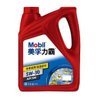 PLUS会员 : Mobil 美孚 力霸 矿物质机油 5W-30 SL级 4L