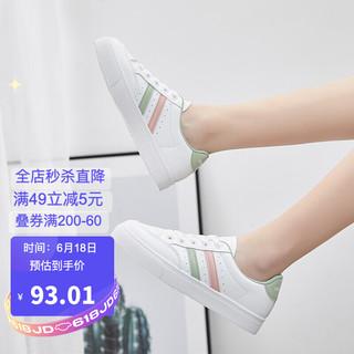 WARRIOR 回力 女鞋拼色百搭休闲舒适板鞋 学生时尚防滑耐磨皮面低帮运动鞋 WXP-4431 白绿粉 38