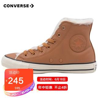 CONVERSE 匡威 男女 CONVERSE ALL STAR系列 Chuck Taylor All Star 休闲鞋 162854C 41.5码 US8码