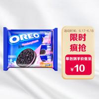 OREO 奥利奥 亿滋印尼原装进口奥利奥(OREO) 夹心饼干 甜蜜草莓味 9小包256.5g