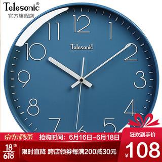 Telesonic 天王星 挂钟 客厅创意钟表现代简约静音钟时尚个性3D立体时钟卧室石英钟圆形挂表Q8723-4蓝色