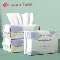 grace 洁丽雅 一次性洗脸巾 珍珠纹 50抽(200mm*150mm)