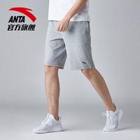 ANTA 安踏 952127787 男款运动短裤