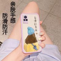 AoGuo 傲果 VIVO S9系列 手机壳