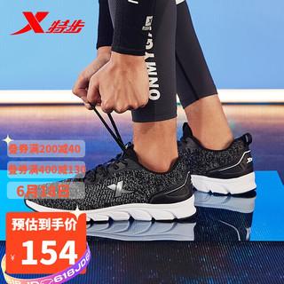 XTEP 特步 跑步鞋男鞋飞织透气轻便休闲运动鞋学生880219115038 黑 42码