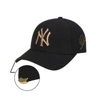 黑卡会员:MLB 美国职棒大联盟 金属铆钉刺绣NY标志弯檐遮阳棒球帽 可调节均码