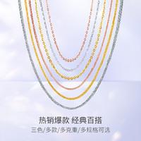 ZLF 周六福 1006-KJ008-2S 女士项链