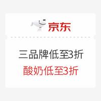 京东 蒙牛/百吉福/爱乐薇  618食品双重惊喜