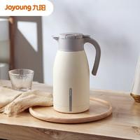 20点开始:Joyoung 九阳 家用保温水壶 1500ml