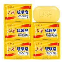 SHANGHAI 上海 硫磺皂 85g*5