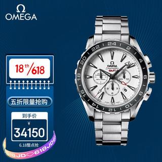 OMEGA 欧米茄 Omega 男表海马系列 精钢 自动机械 231.10.44.52.04.001