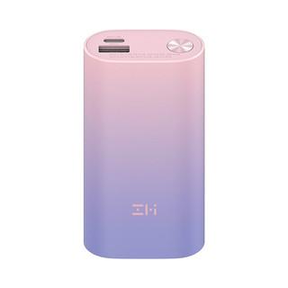 ZMI 紫米 QB818 30W 迷你移动电源 10000mAh