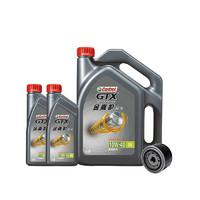 Castrol 嘉实多 汽车小保养套餐 机油+机油滤清器+含工时 金嘉护半合成 10W-40 4+2L