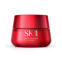 88VIP:SK-II 微肌因赋活修大红瓶面霜 80g