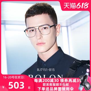 BOLON 暴龙 近视眼镜2020年新款眼镜框金属双梁潮流眼镜架BJ7151