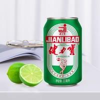 周三购食惠:JIANLIBAO 健力宝 国潮经典罐柠蜜味 碳酸饮料 330ml*6罐