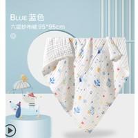gb 好孩子 婴儿浴巾