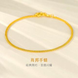 六福珠宝 足金百搭款肖邦黄金手链(计价)